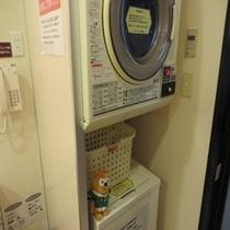 ◆コインランドリー◆大浴場にあるので入浴中の洗濯に便利だね!