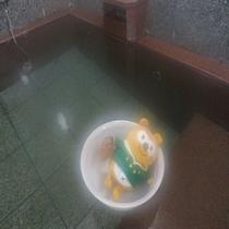 ◆大浴場◆あ~~気持ちよくなってきたなぁ