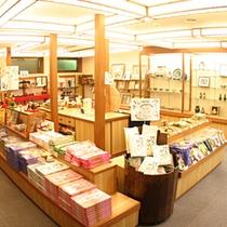 ■売店「紅ふくみ」