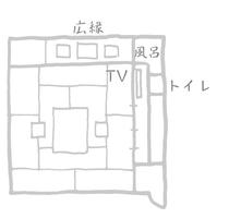 ■東館和室10帖■バストイレ付(スタンダード客室)禁煙
