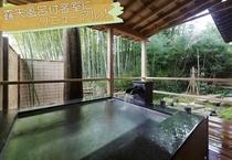 将棋の対局にも使用される特別室「常磐」露天風呂付にリニューアル!