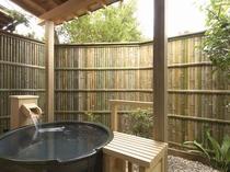 露天風呂付客室『霧島』8畳。露天風呂は温泉です。