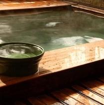 男性風呂2