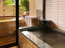 鳳凰特別室・303かっこう/源泉内風呂〈石づくり・タイル〉