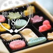 5大特典180落雁_共通1