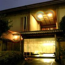 *外観(一例)伊豆長岡温泉街に佇む、温泉&料理自慢の宿。ゆっくり安らぎの旅を。