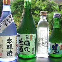 *お酒(一例)地酒の数々♪お食事に合わせたお酒も品揃え豊か☆