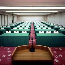 *大会議室「カトレアホール」