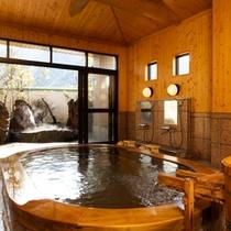 爛漫の湯「貸切風呂」