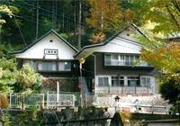 松の湯 松渓館のイメージ