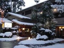 本館全景ー1(冬)