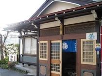 みづの荘玄関3