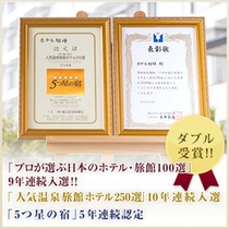 2014年度ダブル受賞記念!