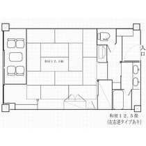 和室 12.5畳 間取り図