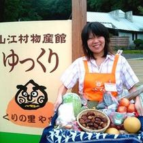 特産品の「やまえ栗」をはじめ旬の野菜や果物などをご購入いただけます
