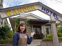 ペット「ワンダーホテル」