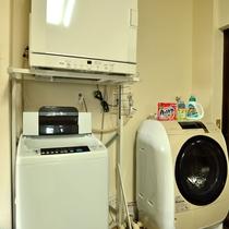 *洗濯スペース