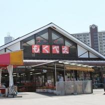【周辺スーパー】もくべい(車で3分)精肉・鮮魚・惣菜など充実した売り場