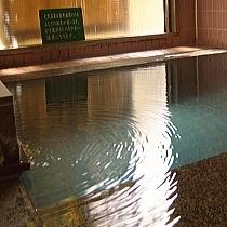 ・館内お風呂(かけ流しイメージ)