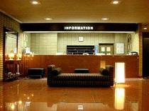 ■フロント:ようこそ「ホテルクラウンヒルズ相模原」へ!