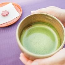 【ウェルカム抹茶】チェックインは、旅の疲れをいやすお抹茶とご一緒に