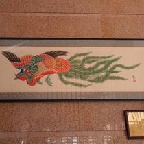 """【館内】東照宮から頂いた""""鳳凰図""""も展示しております。"""