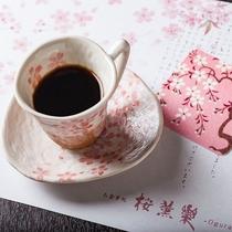 【桜薫楽】新しくオープンした、お食事処「桜薫楽-Ogura」