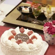 【ケーキ】お誕生日や記念日にケーキのご予約可能です。