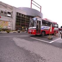 *町内バス