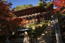 書写山円教寺 (摩尼殿)