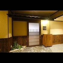 レストラン入口 ~HTAGO~