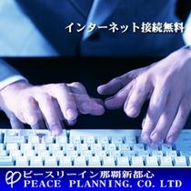 QUOカード1,000円分贈呈2