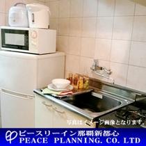 シングルROOMキッチン画像2