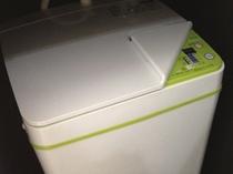 一部客室には洗濯機を設置