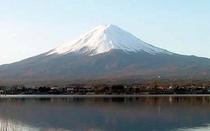 富士山(富士見園)