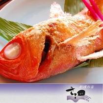 金目鯛の塩焼き(一例)