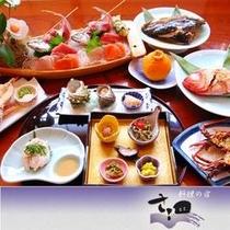 海鮮コース料理(一例)