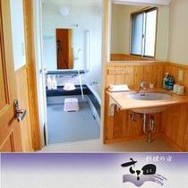 お部屋のお風呂、洗面所