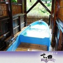 銀閣の露天風呂