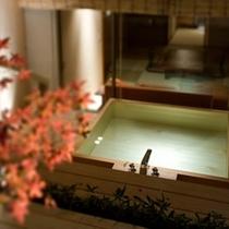 露天風呂付客室(1間)月の舟