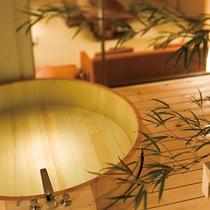 庭園露天風呂付客室1間【雲の波】