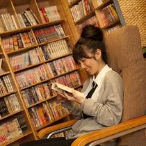 読書コーナー