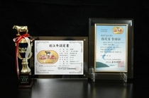 近江牛認定指定店登録証★トロフィー タカラでは、チャンピオン牛をご提供。