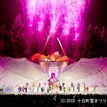 冬のおススメイベント 十日町雪祭り