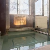 *【お風呂(トゴール浴)】山岳地帯で特別に採取された原石に湯を通し、溶解装置によりできるお湯です。