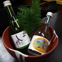 【料理自慢】 お料理グレードUP★大倉荘グルメプラン♪(現金特価)