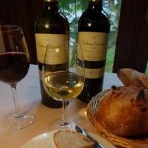 【ディナー】手軽にいただける醸造元詰めのカレンズのセレクトワイン