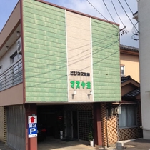マスヤ荘玄関