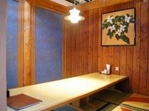 レストラン・半個室(畳)