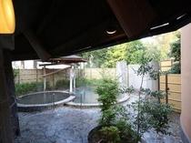 【大浴場】こづみの湯 露天風呂2